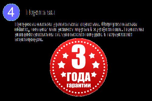 garantiya_naduvnyh_matrasov.png
